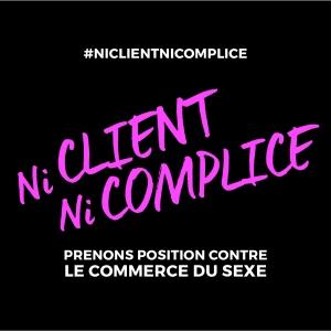 #NCNP